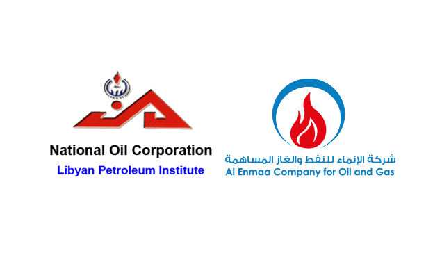 Meeting with the Libyan Oil Institute - Al-Enmaa Oil & Gas